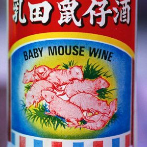 3. Baby Mouse Wine