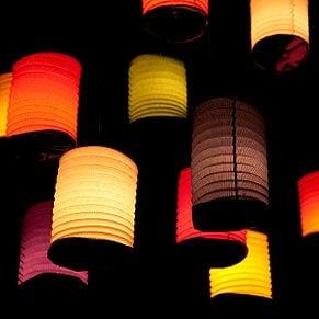 Create a Simple Chinese Lantern