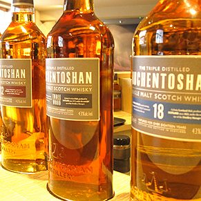 2. The Auchentoshan Distillery, Clydebank