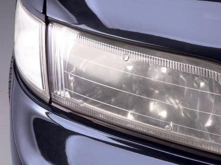 5. Clean Your Headlights