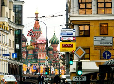 Moderately Honest City: Moscow, Russia