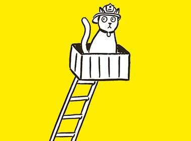 Canada: Fêting Our Feline Fire-Rescue Friends