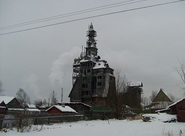 Sutyagin House - Archangelsk, Russia