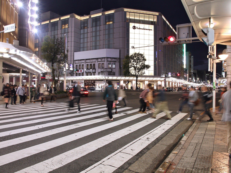8. Takashimaya, Kyoto