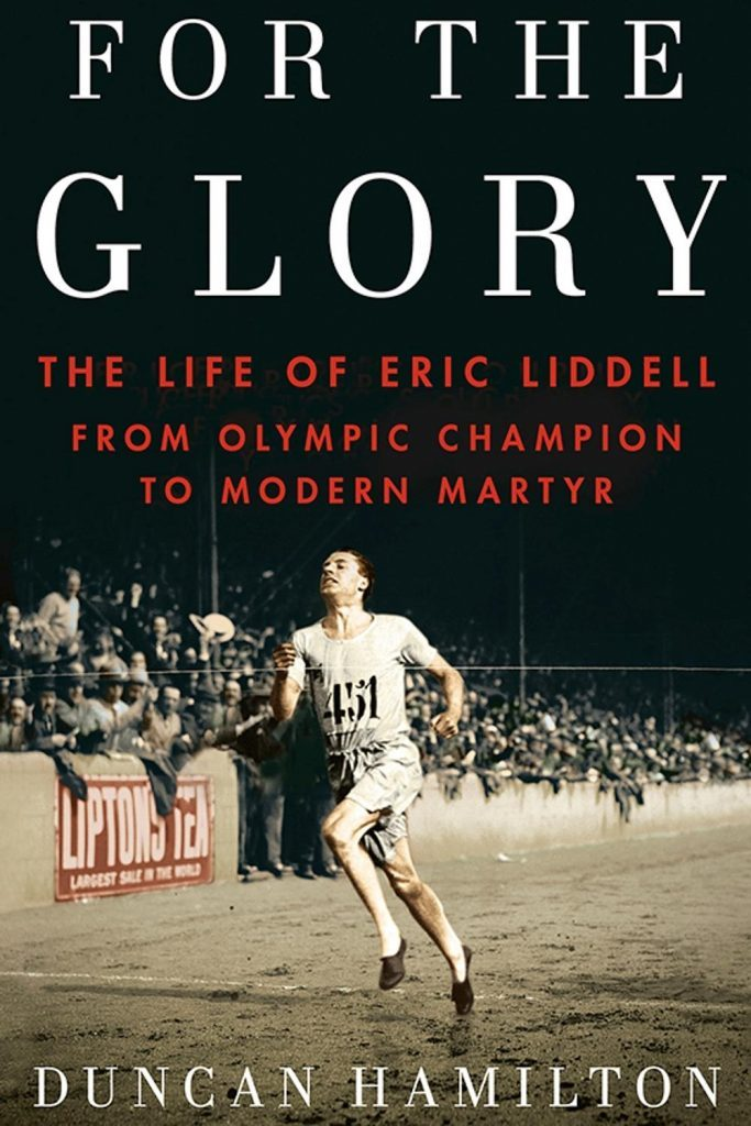 Read For The Glory before the 2016 Olympics
