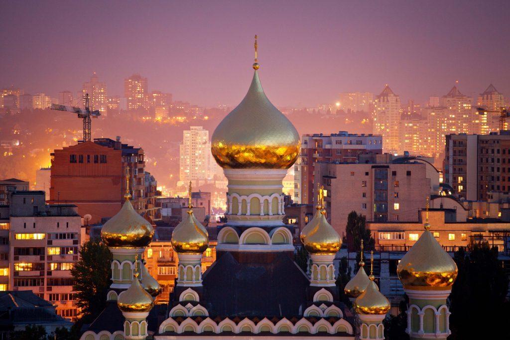 readers-digest-trivia-quiz-ukraine