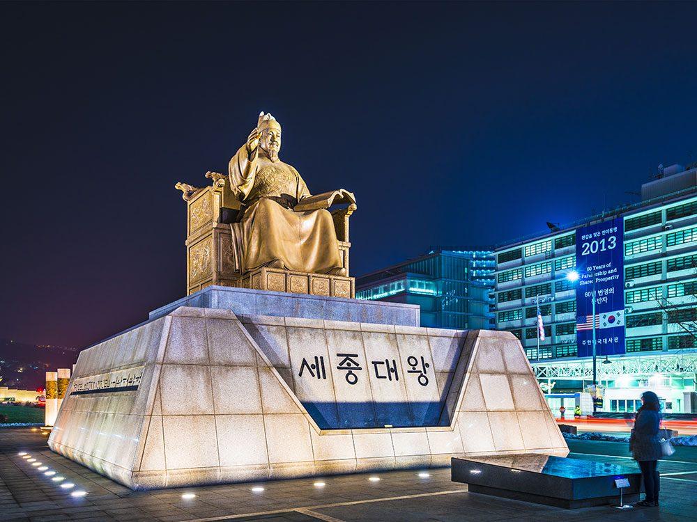 Statue of Korea's King Sejong