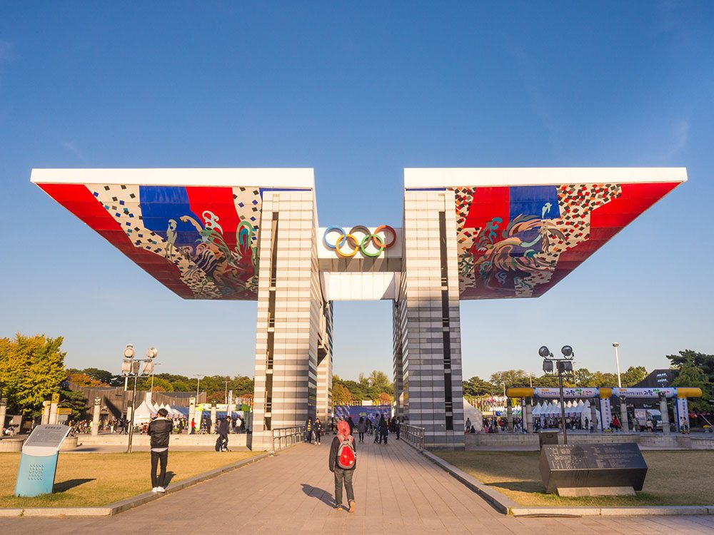 World Peace Gate, Seoul Olympic Park
