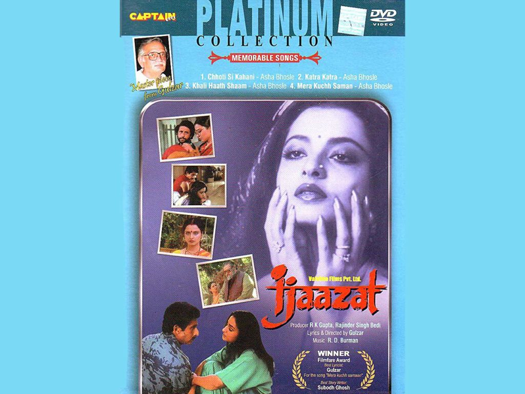 Bollywood Films: Ijaazat