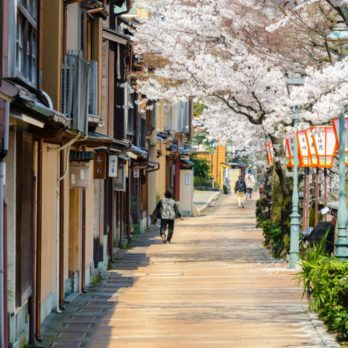 10 Hidden Gems You Can Only See in Japan