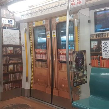 This City Transformed Its Subway Cars Into Moving Libraries