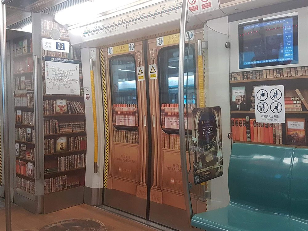 Subway carriage in Beijing