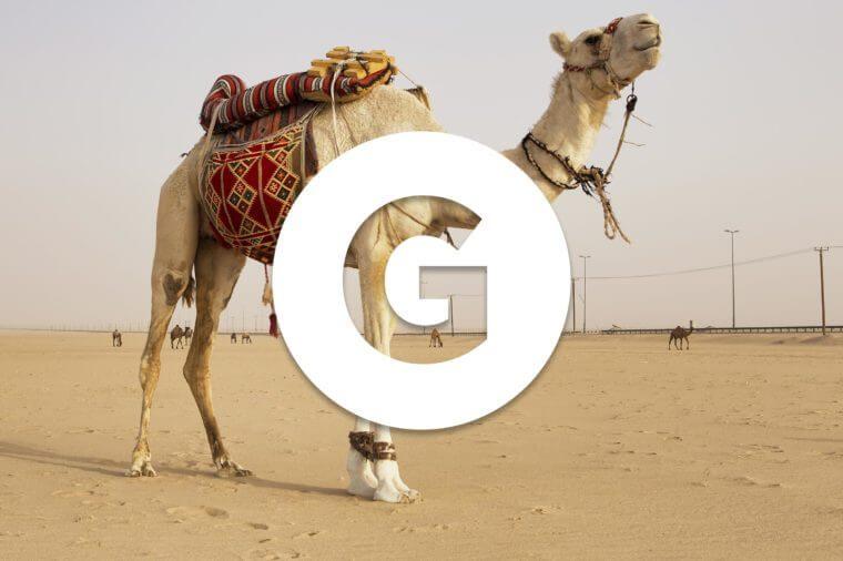 English alphabet letter G