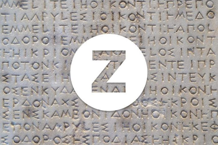 English alphabet letter Z