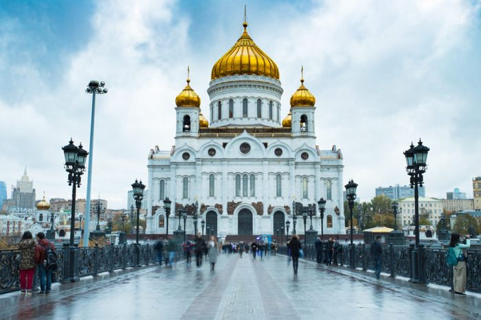 Cathedral Of Christ Savior At Autumn Day. Famous Christian Landmark In Russia. Moscow, Russia.