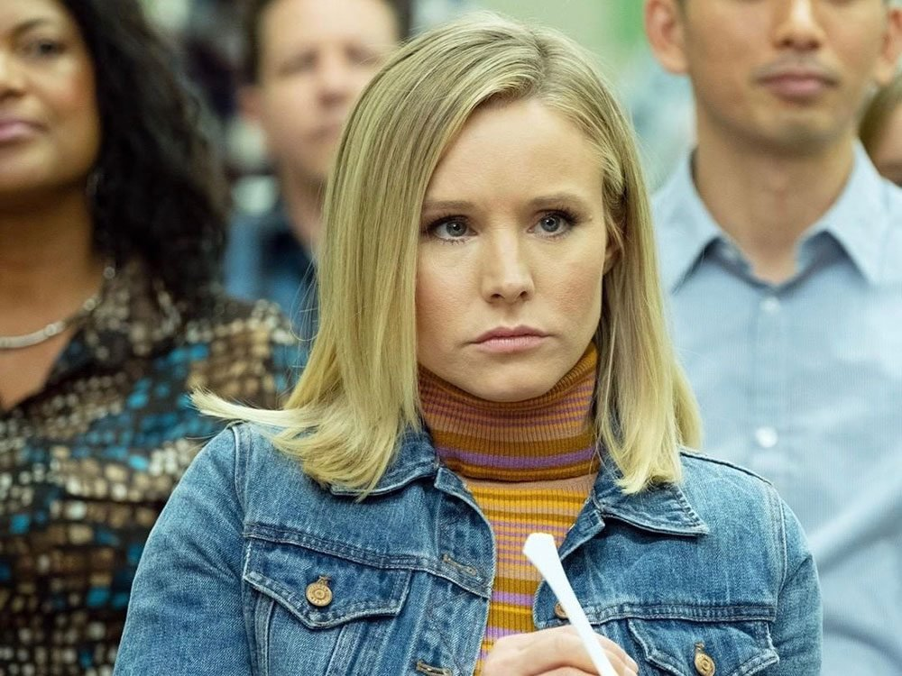 The Good Place quotes - Eleanor