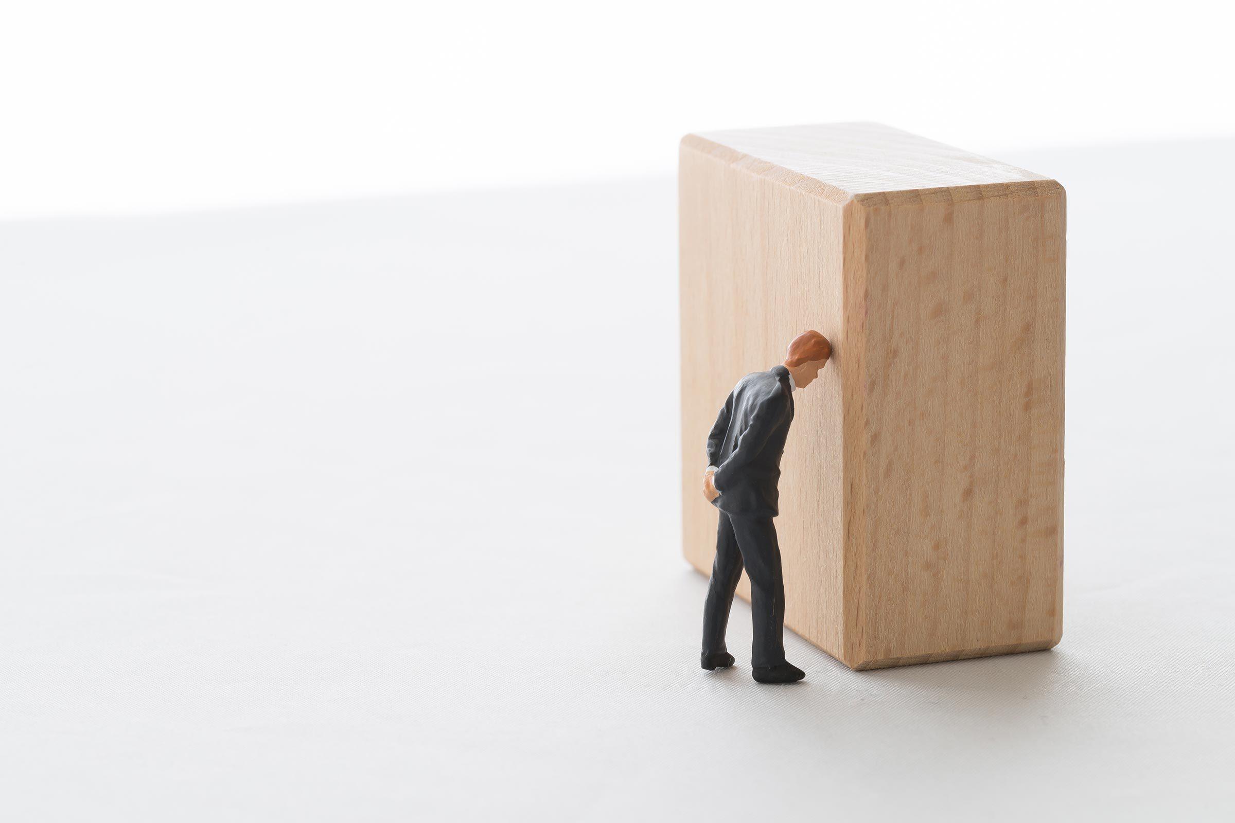 miniature figure sad lonely