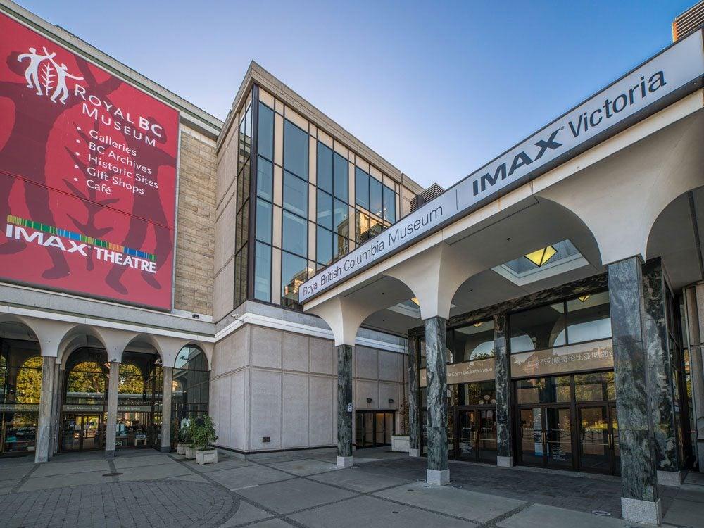 Royal B.C. Museum - IMAX Theatre