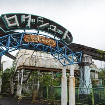 13 Abandoned Amusement Parks That Will Give You the Creeps
