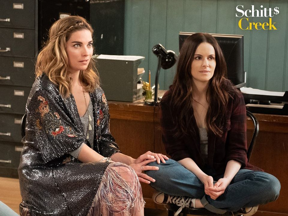 Schitt's Creek quotes - Alexis and Stevie