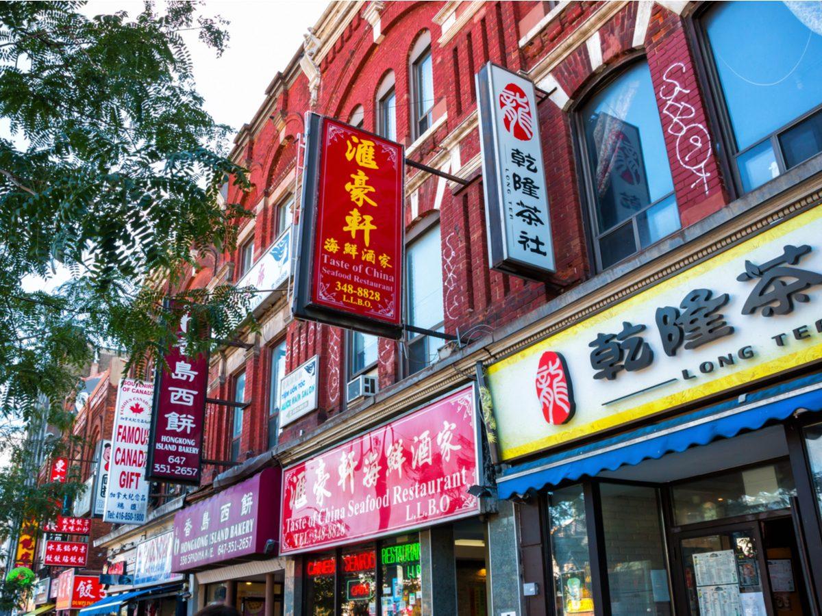 Chinatown district of Toronto, Ontario, Canada
