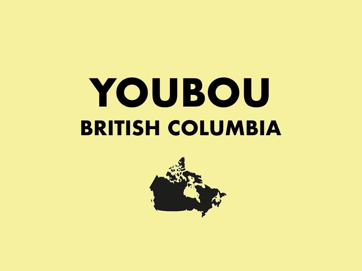 Youbou, British Columbia