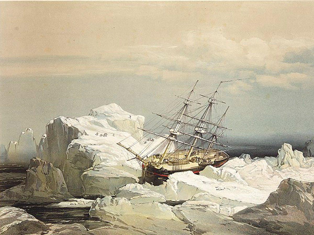 HMS Investigator