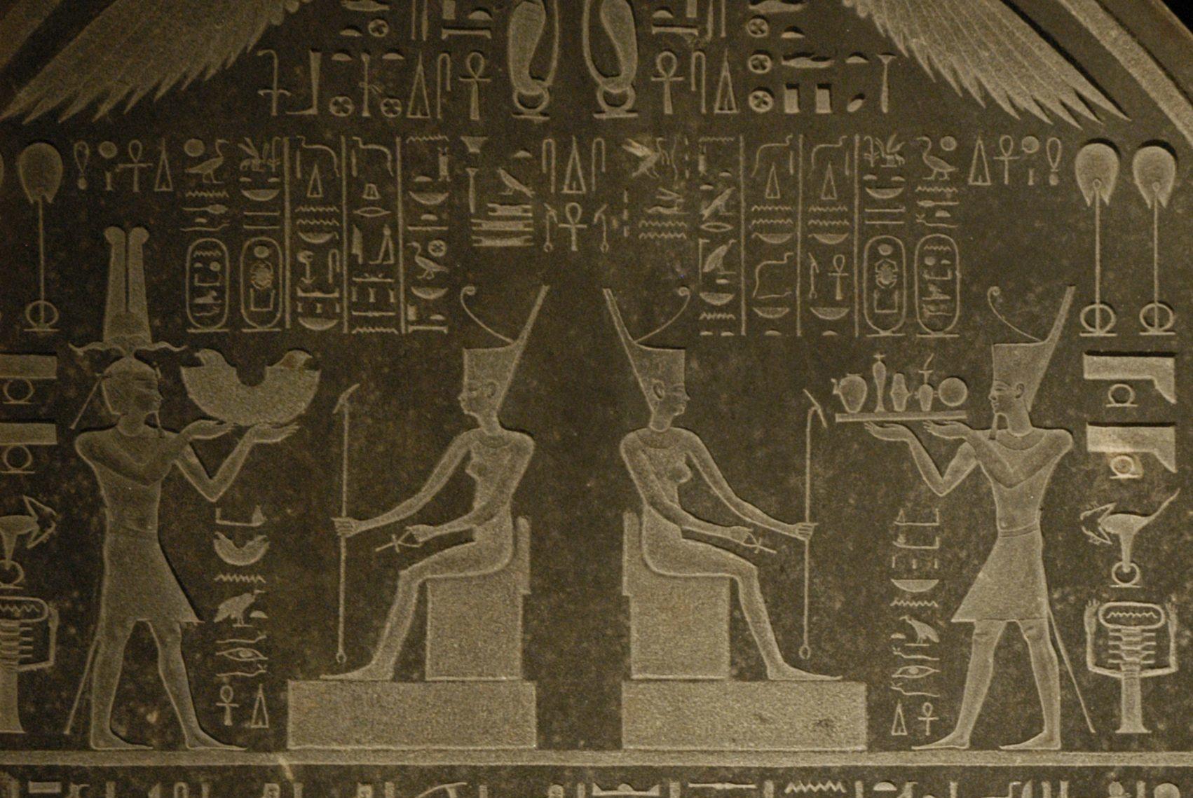 Egypt. Stele of Herakleion-Thonis. The Naucratis decree (380 B.C.) by Pharaoh Nectanebo I.