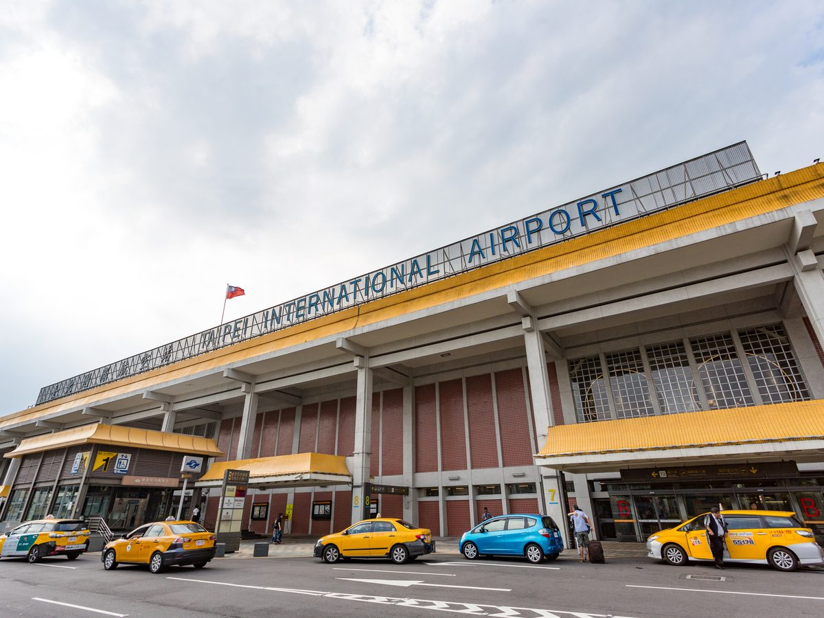 Songshan Airport in downtown Taipei