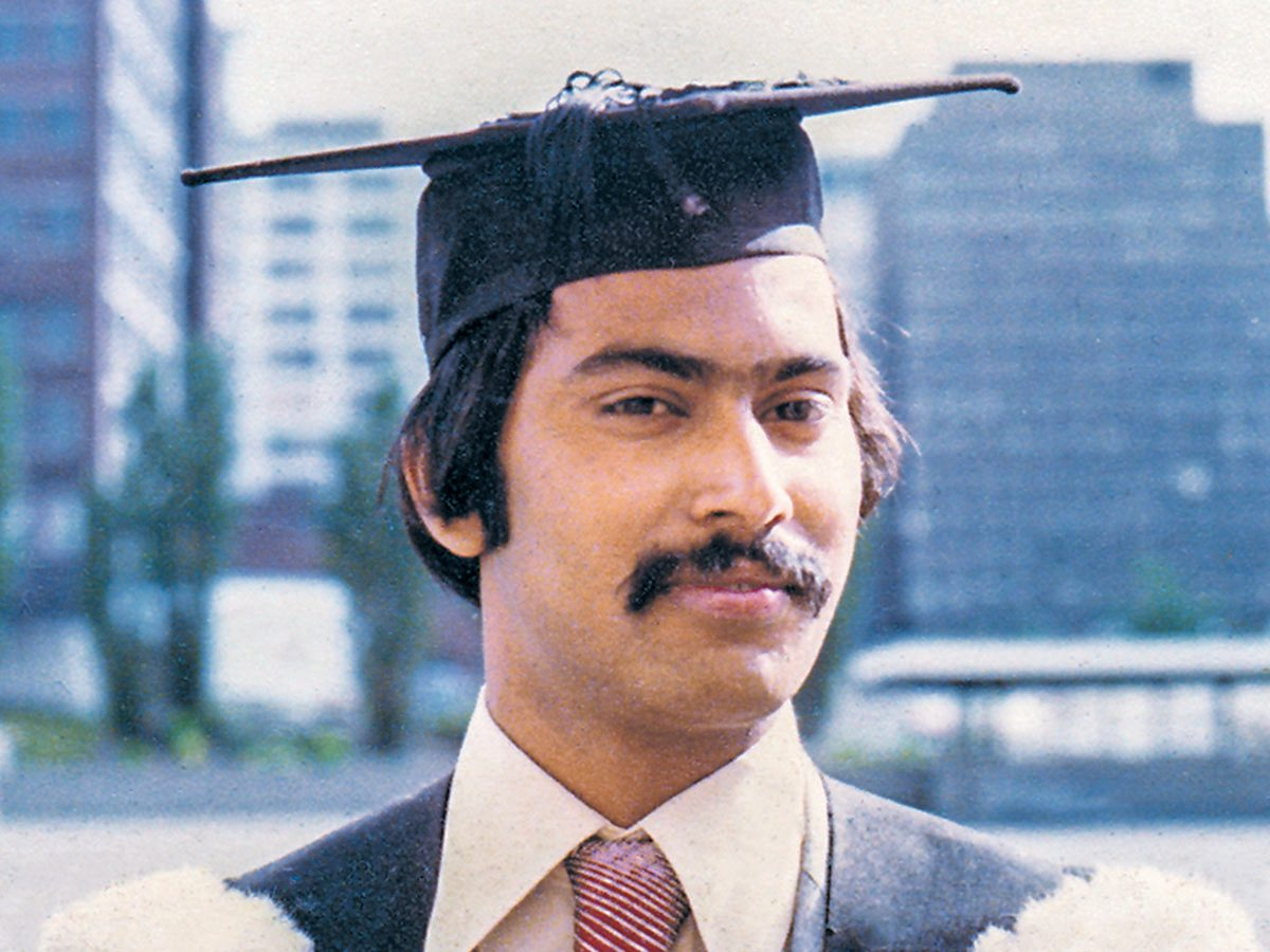 Gregory Dias graduation portrait